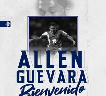 Guevara brumoso www.diariodeportivocr.com